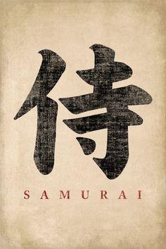 Keep Calm Collection - Japanese Calligraphy Samurai, poster print (http://www.keepcalmcollection.com/japanese-calligraphy-samurai-poster-print/)