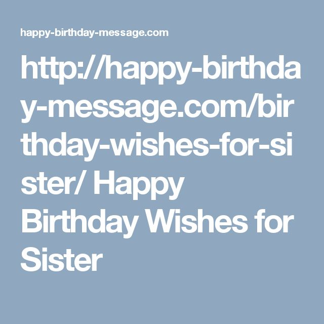 1000+ Ideas About Birthday Messages On Pinterest