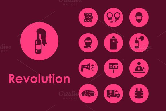 revolution simple icons by Palau on Creative Market