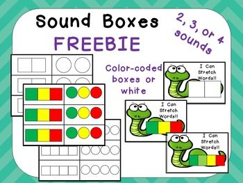 "This FREE set will help your students develop important phonemic awareness skills.   Included in this set are sound boxes for 2,3,or 4 sounds; one set has color-coded boxes (green,yellow,red), while the other has white boxes. There is also a complete set on a ""stretchy"" snake, if you choose to use this set."