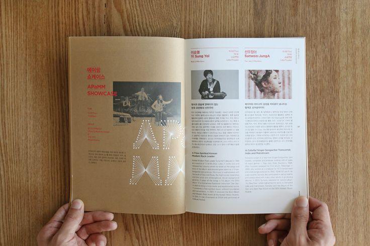 http://www.triangle-studio.co.kr/?portfolio_page=apamm-2014-graphics