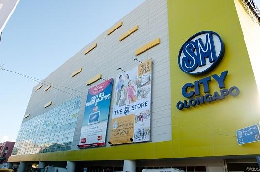 The SM City Olongapo mall in Olongapo City.