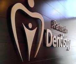 189 best Signs....Dental Clinics images on Pinterest | Dental ...