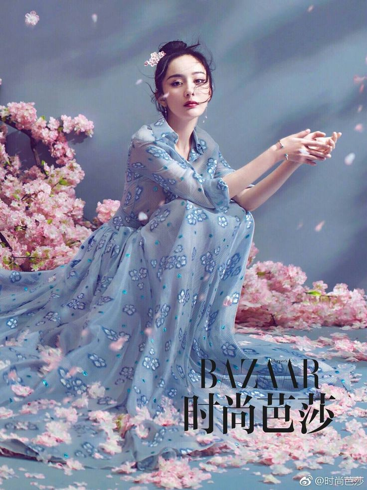 Ten Of Diamonds Playing Card With Clipping Path Stock: Yang Mi In Harper's BAZAAR