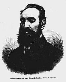 Кушелёв-Безбородко, Григорий Александрович