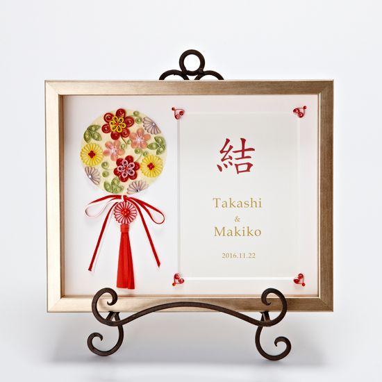 はなだま ミニウェルカムボード - ペーパークイリング作家菊地七夢による手作りウェルカムボードの通販サイト【NK craft】