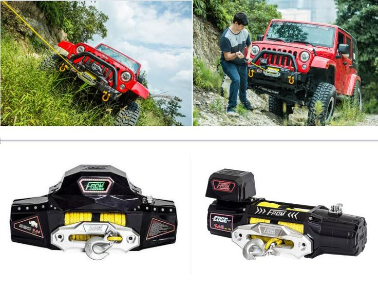 The uses for electric winches are practically endless. From winches can help free your vehicle if it gets stuck. http://www.fromwinch.com/atv-winch/fromwinch-f4500.html