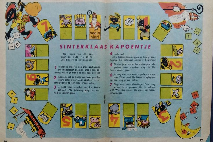 Sinterklaas spel 1957