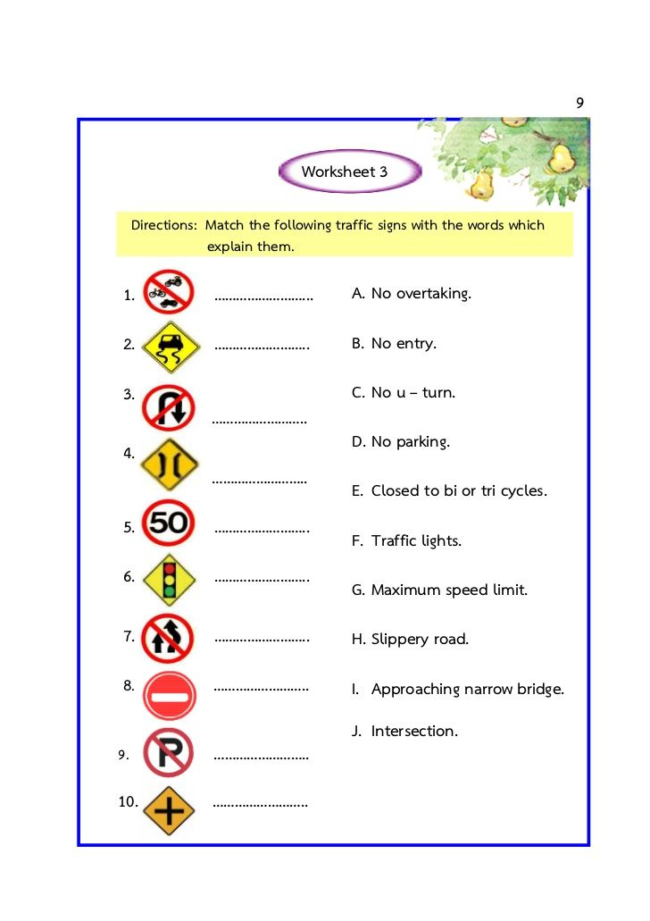 9 Worksheet 3 Directions Match The Following Traffic Signs With