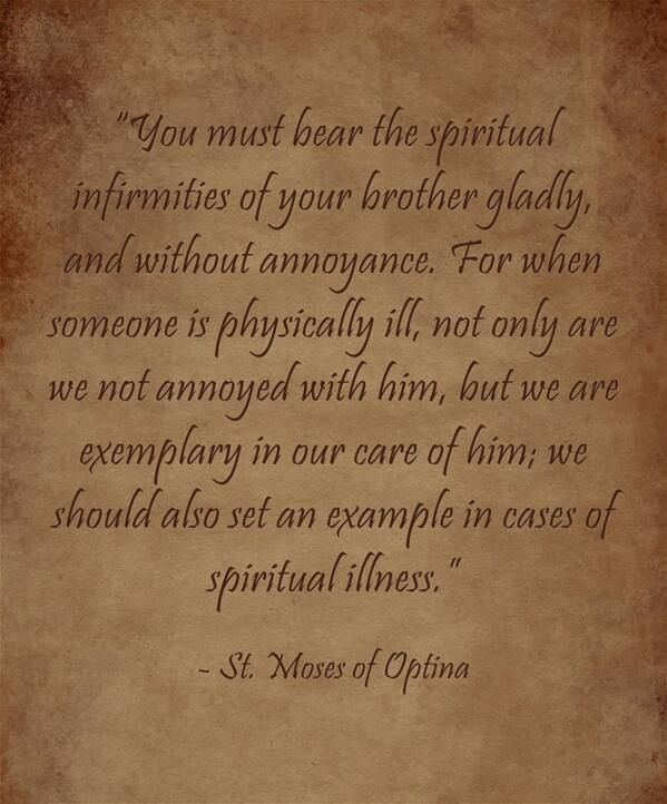 Religious Studies: 55 Best Images About Orthodox Quotes On Pinterest