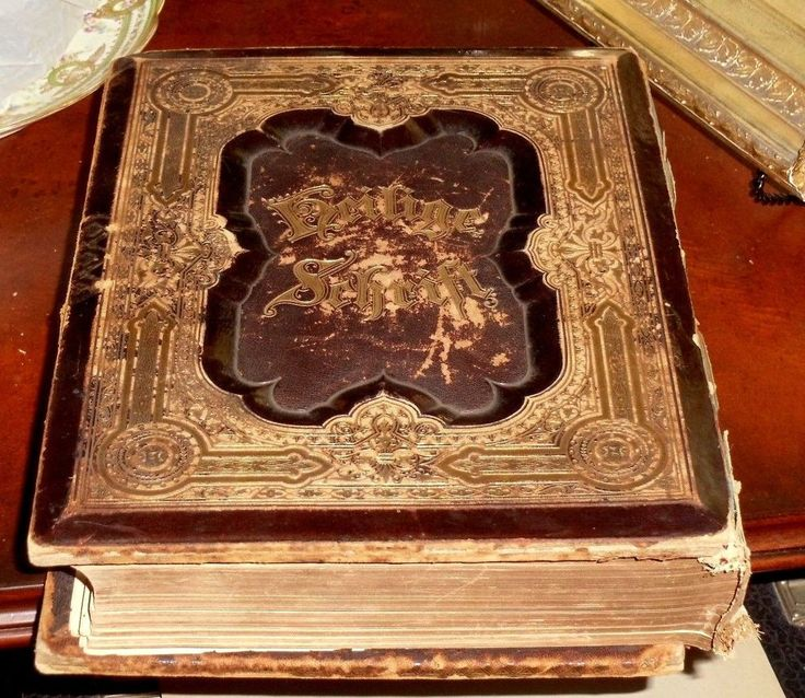 "ANTIQUE (1880's) GERMAN BIBLE (HEILIGE SCHRIFT) - HEAVY LEATHER COVER - 3 1/4"""