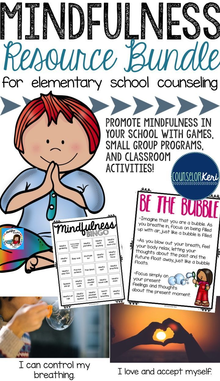 Mindfulness resource bundle for elementary school counseling! Groups, games, and classroom activities! -Counselor Keri