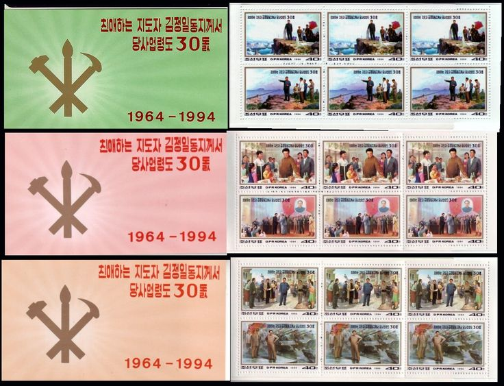 booklets stamps - Αναζήτηση Google