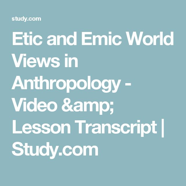 emic and etic essay Popularity of his emic/etic concept i review these  the emic/etic distinction  underlies a basic con-  essays describing his dual calls to missions (pike,  1997b.