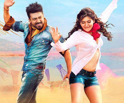 Ek Do Teen Full Video Song in Anjaan - Telugu Movie Data