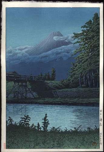 HASUI Japanese Woodblock Print Mount Fuji in Clouds 1930 | eBay