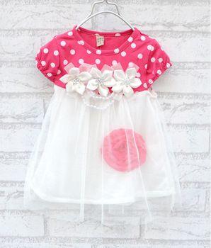 Girl Princess Dress //Price: $11.97 & FREE Shipping // #kid #kids #baby #babies #fun #cutebaby #babycare #momideas #babyrecipes  #toddler #kidscare #childcarelife #happychild #happybaby