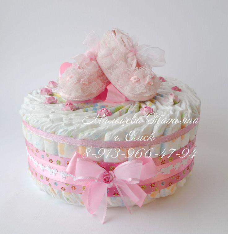 Букет из конфет Торт из памперсов Топиарии Омск