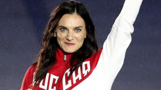 Yelena Isinbayeva: Former pole-vaulter elected to key Russian anti-doping role