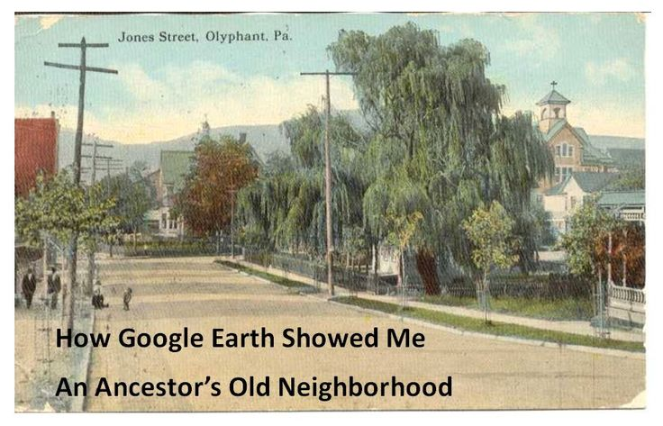 Use Google Earth for genealogy to identify where old pictures were taken! It's easy and free.