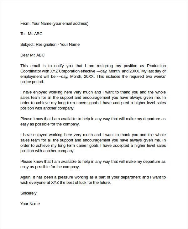 pin by template on template pinterest resignation letter formal resignation letter sample and professional resignation letter