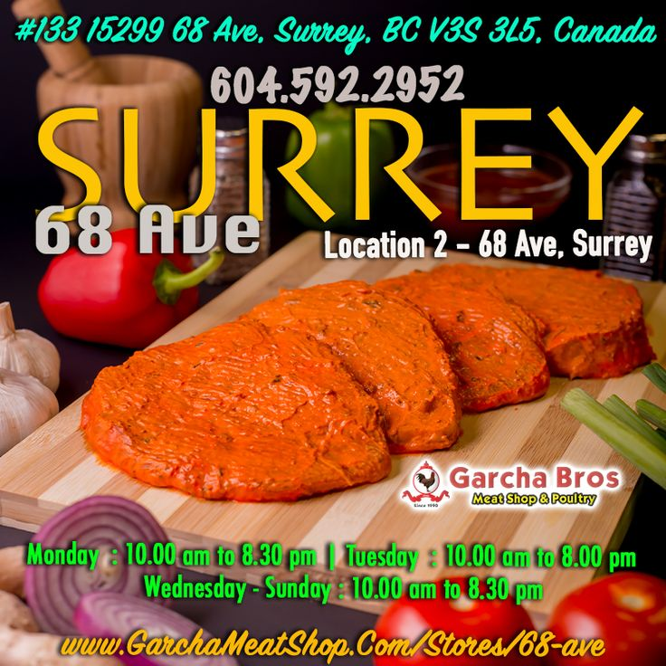 Garcha Meat Shop 133 15299 68 Ave, Surrey, BC V3S 3L5