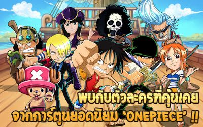 One Piece Pirate Frontier 3D game android 2015