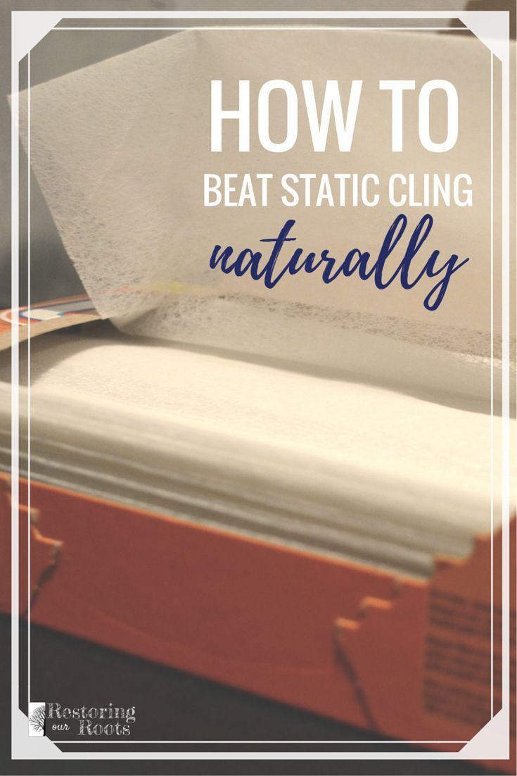 Dryer sheets are a common go-to for static cling, but dryer sheets are crazy toxic! Learn natural solutions to beat the pesky static cling!