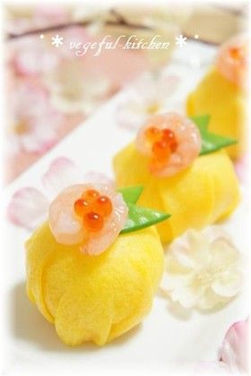 洋風手まり寿司 レシピ