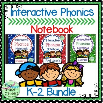 Interactive notebooks are a great way to make learning fun and provide students a reference place for the skills they have learned.  This bundle contains all three of my Interactive Phonics Notebooks: Kindergarten, First, and Second Grade.  It offers a HUGE variety of notebooking pages for phonics skills.