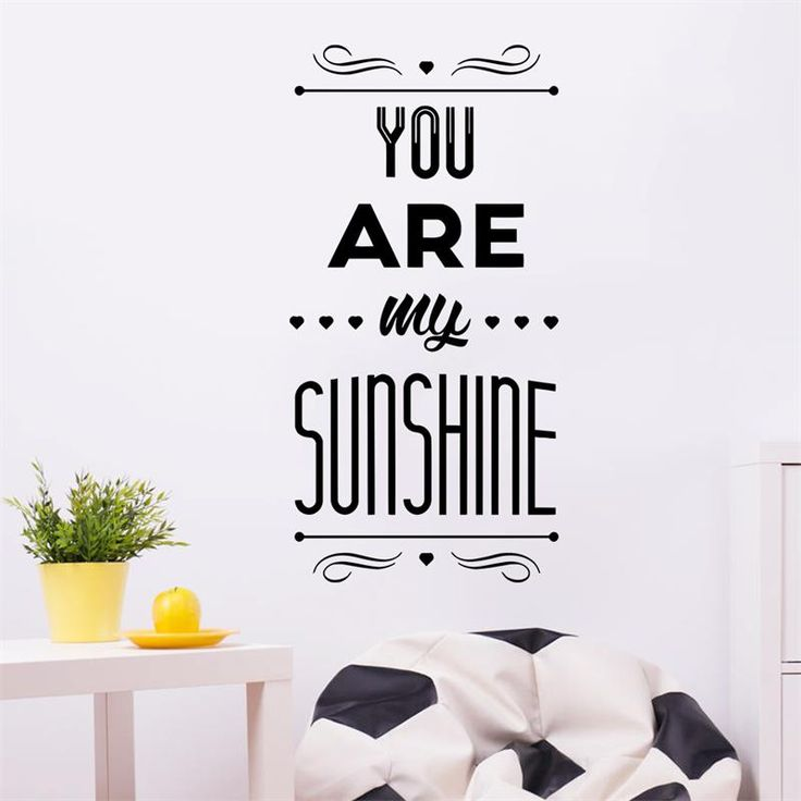 Ты мое солнце стикер стены плакат спальня гостиная наклейки на стены обои украшение свадьбы