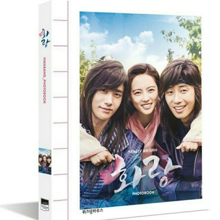 HWARANG PHOTOBOOK 390k(BelumOngkir) detail : 298p photobook postcard set (14 cut)  Come and Order with us: Tanya2? add line : nataliawjy12 Fix Order : vvntan  #kpopalbum #kpopstoreina #albumnct #albumkpop #jualkpopalbummurah #jualkpopalbum #jualalbumkpop #kpopersindo #twice #snsd #got7 #exo #sone #once #igot7 #exol #ina #hwarang #hwarangphotobook