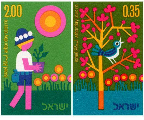 vintage Israel stamps 1970s graphic design