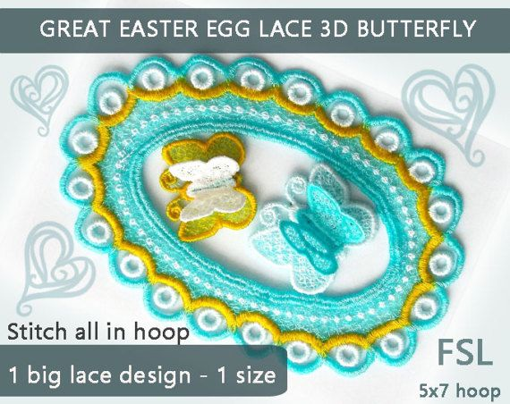 Great Easter Egg lace 3D Butterfly No.300  FSL  by EmbroideryRady