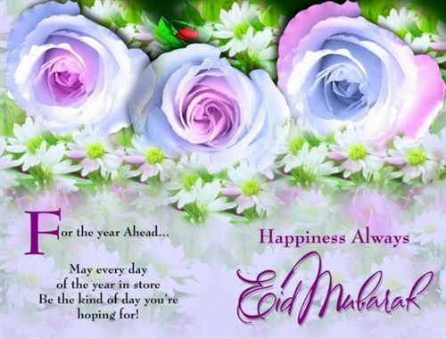 Happy Ramadan Greetings Cards And Quotes In English.