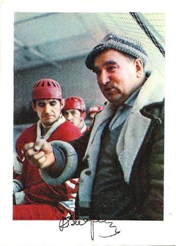 Anatoli Tarasov   The Father of Soviet Hockey