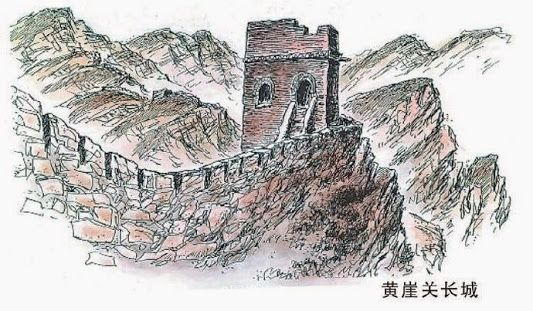 Yellow Cliff Pass of The Great Wall in the outskirts of Tianjin, pen drawing by Chinese rocket scientist Yang Yi