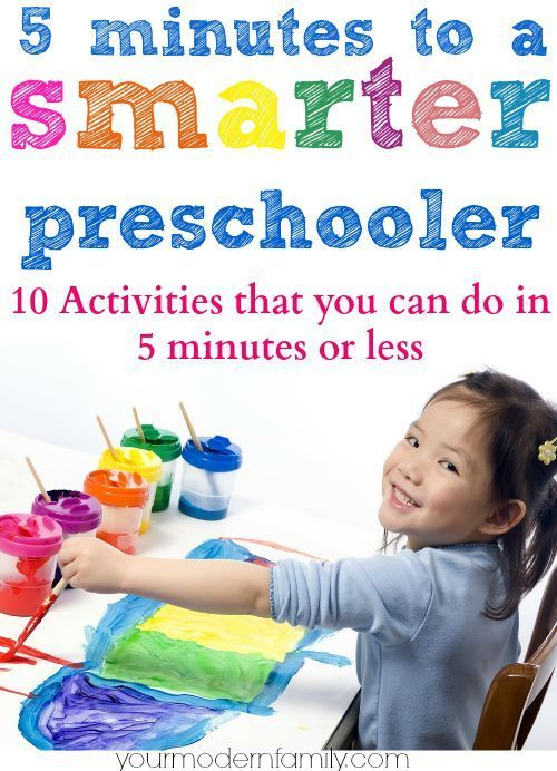 preschool lesson in five minutes - Your Modern Family