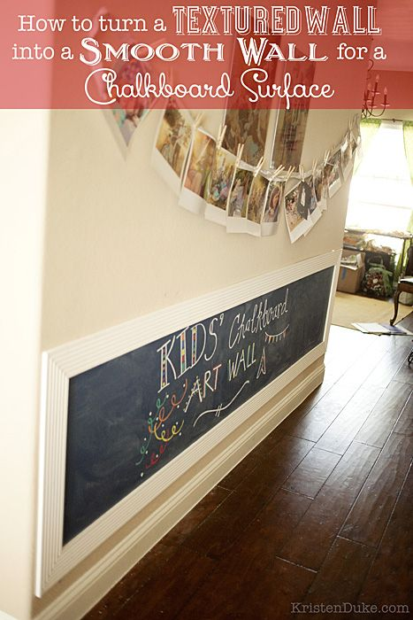 How to make a textured wall smooth so you can create a chalkboard wall for kids art! KristenDuke.com #diy