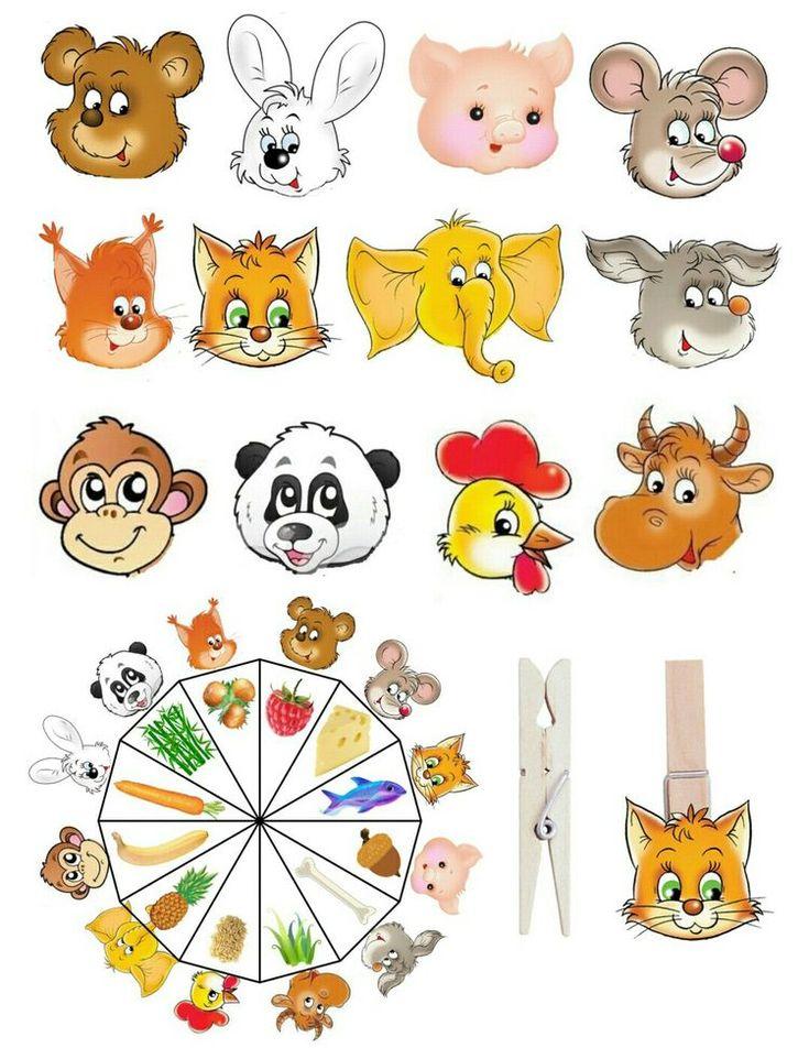 Мордочки животных картинки для детей, малышева картинки открытки