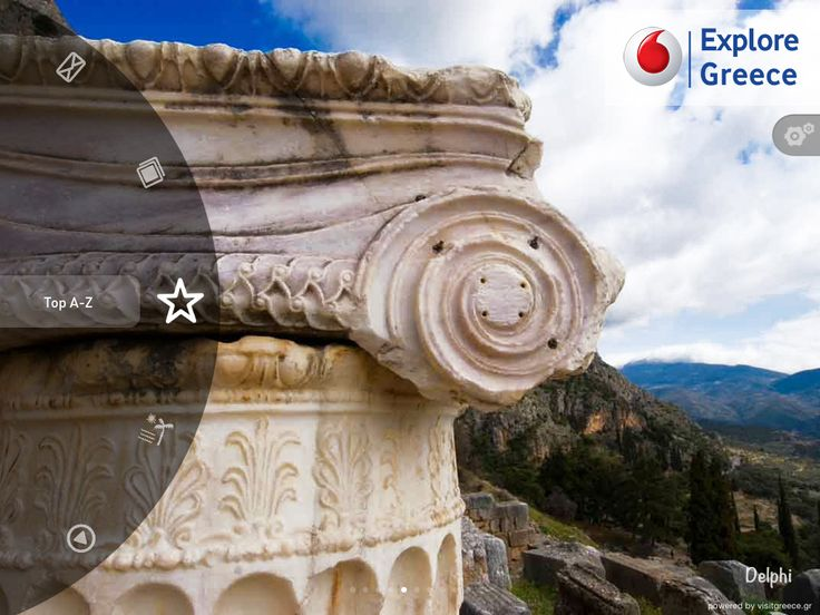 VISIT GREECE| Vodafone Explore Greece App, powered by Visit Greece