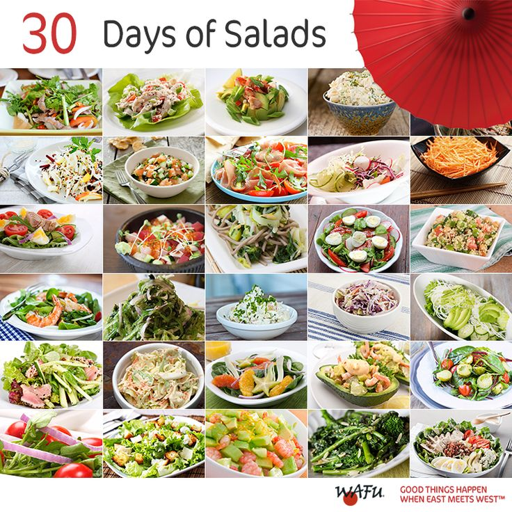 Challenge yourself to eat fresh salads every day for the next 30. As a side dish or a star of the show, these delicious salads are a convenient way to boost your fiber intake, and work a serving or two of vegetables into every day.