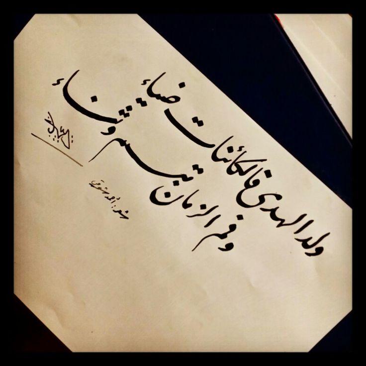 النور في الكون انتشر بميلاد سيد البشر صلى عليك الله يا ع ل م اله دى Islamic Art Calligraphy Arabic Calligraphy