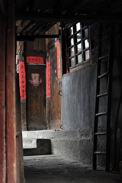 Door @ 盤江鎮音寨, Guizhou, China | China photo