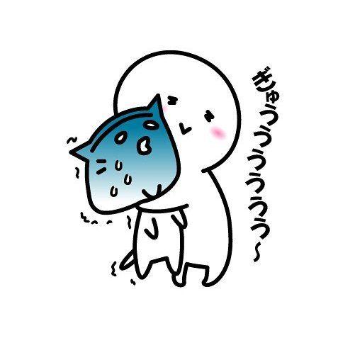 オェェェェェ #おぇ #ぎゅう #抱きしめる #首 #苦しい #痛い #好き #大好き #愛 #愛猫 #愛情 #愛情表現 #かわいい猫 #かわいい #かわいいw #息できない #ピクピク #冷や汗 #だらだら #ちょっと違う #やりすぎ #猫好き #イラストレーション #イラストレーター #イラスト #絵 #ゆるい #猫イラスト