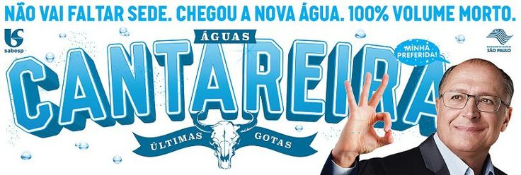 Uma petição online foi criada com o objetivo de cancelar a indicação ao prêmio. Na página Petição Pública, a campanha já conta com mais de 2.600 assinaturas que tem como destinatário a Câmara dos Deputados de São Paulo.