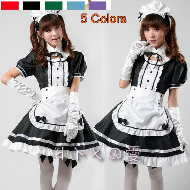 Servant Women Cosplay Black Party Halloween Lolita Fancy Dress Adult Women Sissy Maid Uniform Sexy French Maid Costumes