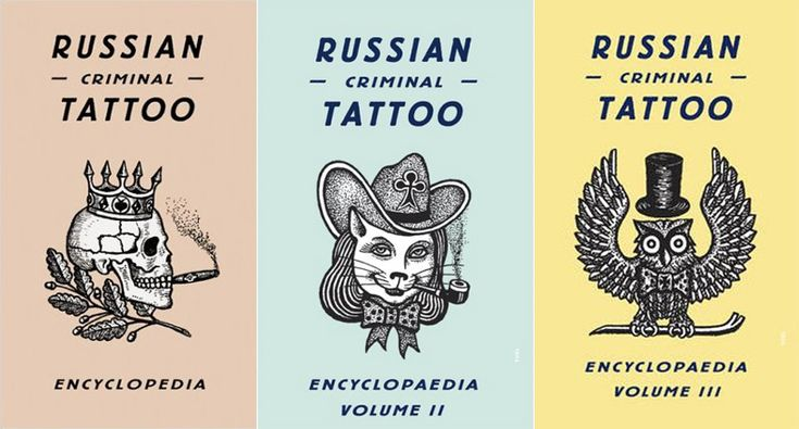 Russian Tattoo Meanings Wiki: 47 Best Slavic Symbol Tattoos Images On Pinterest