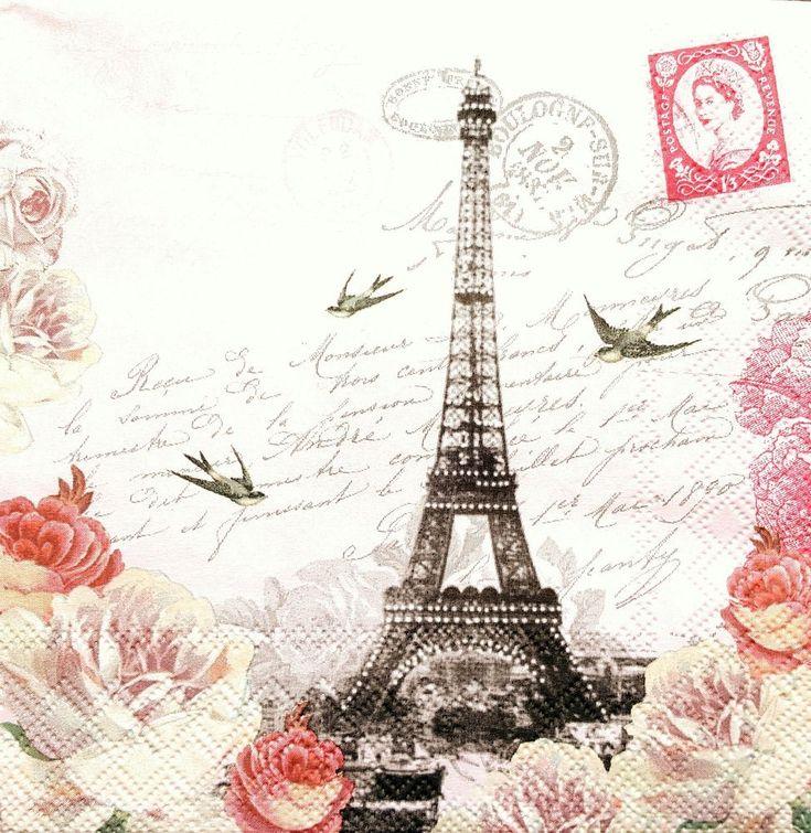это винтажная эйфелева башня картинки географическому