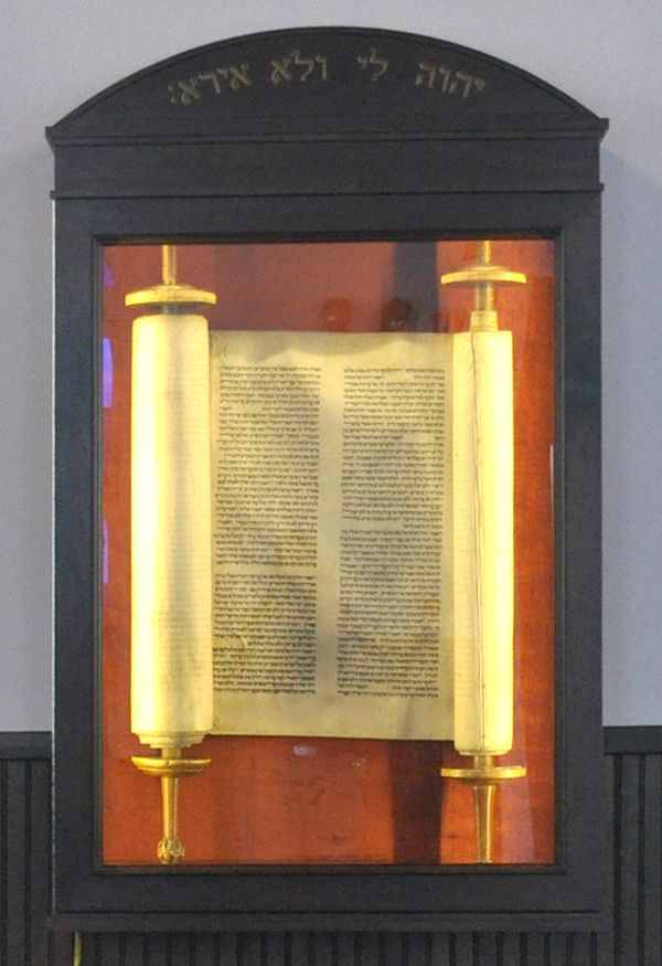 Dan Mosheim And Dorset Custom Furniture Has Been Working Recently On This  Beautiful Holocaust Torah For
